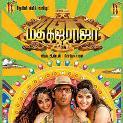 Anjali, Vishal upcoming 2019 Tamil film Madha Gaja Raja Wiki, Poster, Release date, Songs list