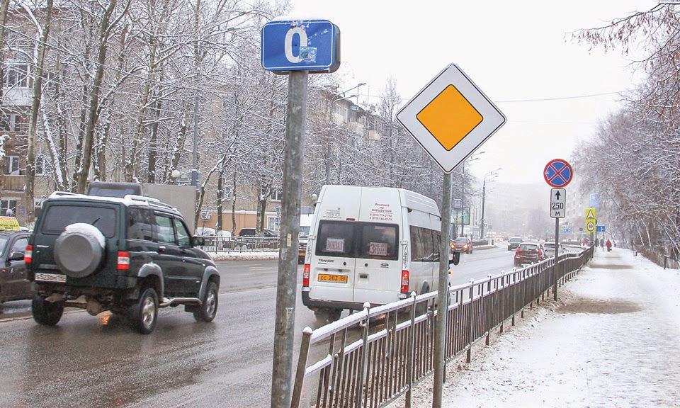 Новоугличское шоссе