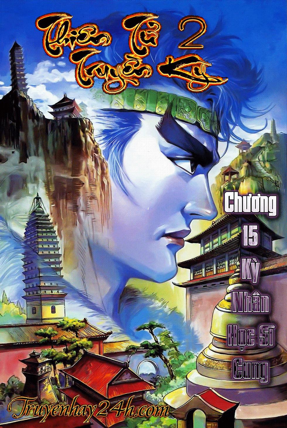 Tần Vương Doanh Chính chapter 16 trang 2