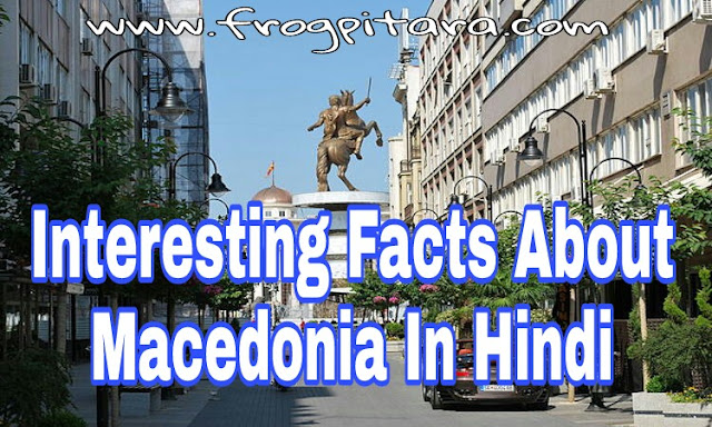 Macedonia Facts In Hindi