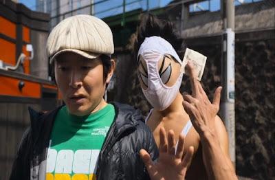 Hentai Kamen con titos