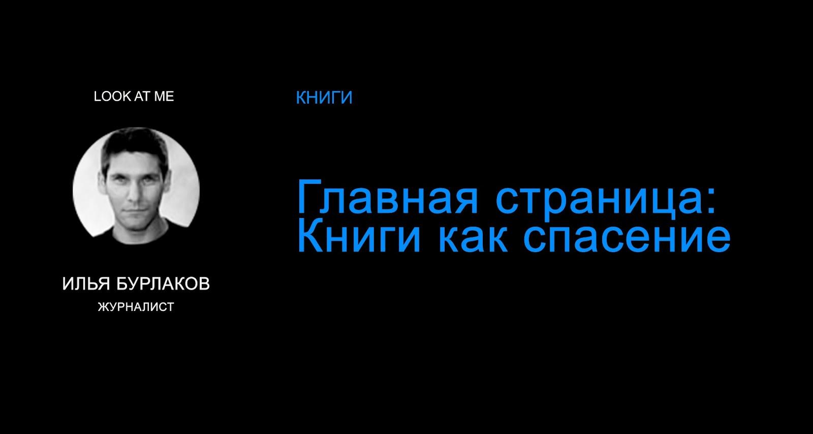 Аффирмации луизы хей (аудио). Часть 1. Youtube.