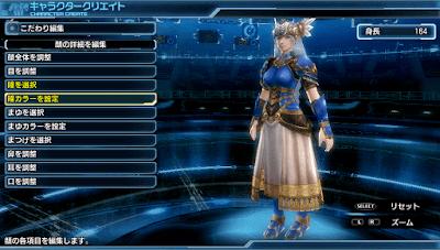 Game Valkyrie Profile: Lenneth (USA)