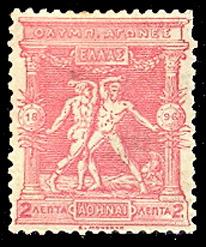 Perangko peringatan Olimpiade Athena 1896.