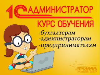 kursy_1s_administrator