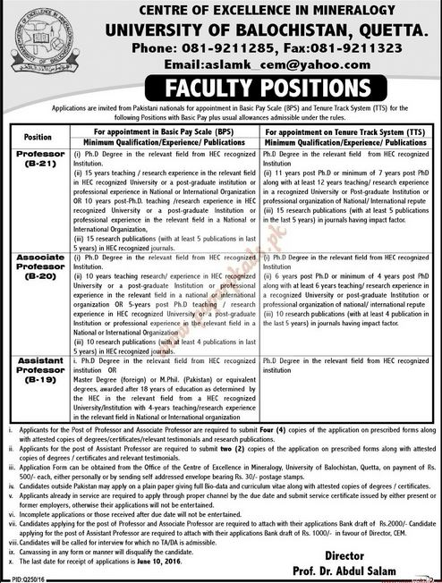 Baluchistan, University of Baluchistan jobs, Associate Professor, Professor Jobs, University Jobs, Professor - Associate Professor Jobs in University of Baluchistan,