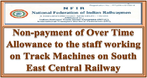 non-payment-of-ota-to-track-machines-staff-govempnews.jpg
