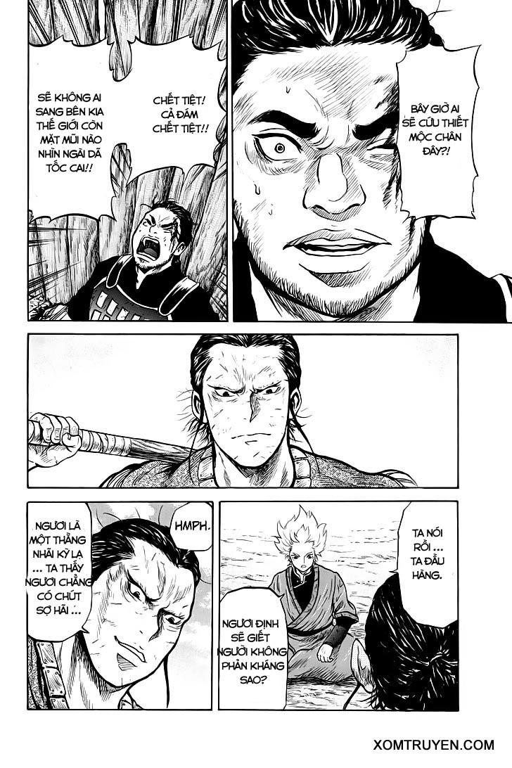Horizon (okada takuya) chap 34 trang 4