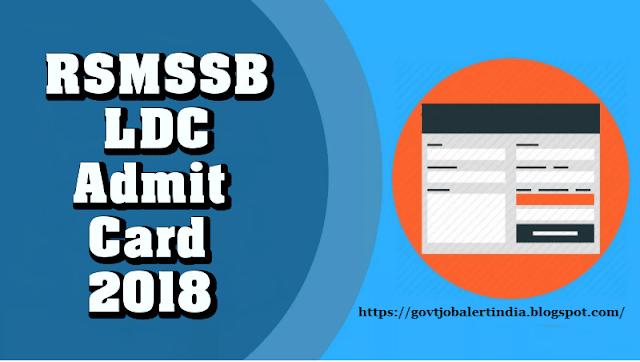 RSMSSB LDC Admit Card 2018
