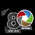 Αρχίζουν σήμερα οι τετραήμερες εκδηλώσεις για τα 180 χρόνια από τη σύσταση του Δήμου Λαμιέων