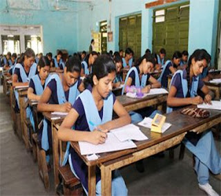 BSEB 12th Result 2016