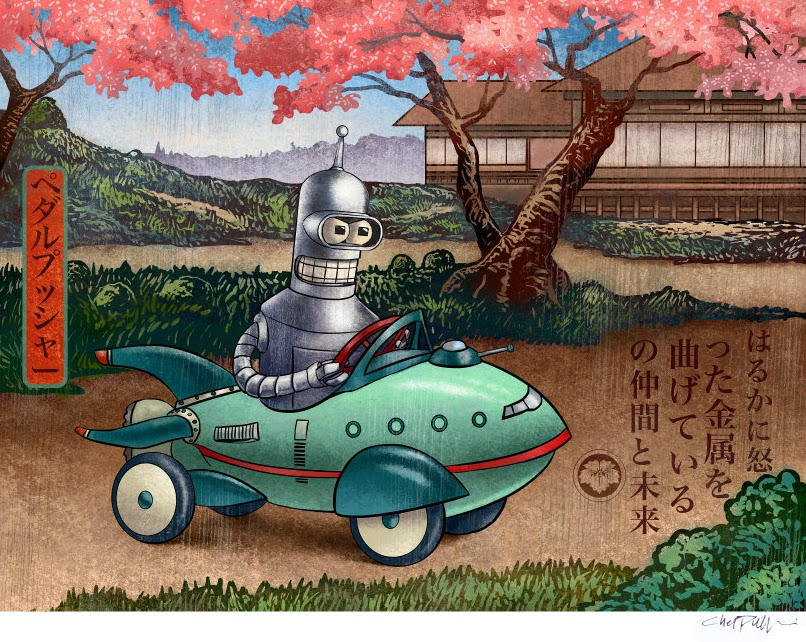 07-Futurama-Bender-Chet-Phillips-Childhood-Japanese-Styled-Illustrations-www-designstack-co
