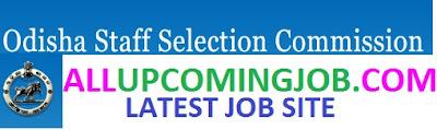 Odisha SSC Recruitment 2016 /2017