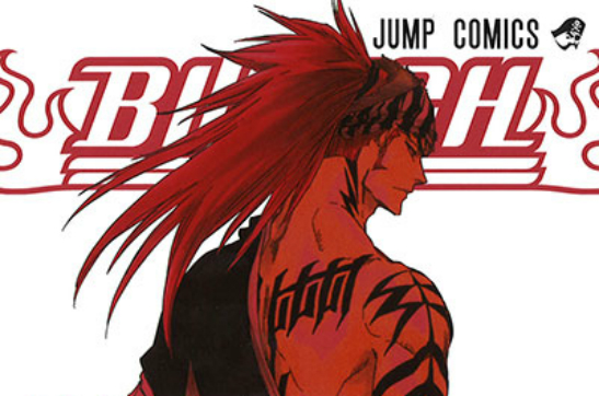 Bleach Manga Confirmed To End In Less Than 10 Weeks