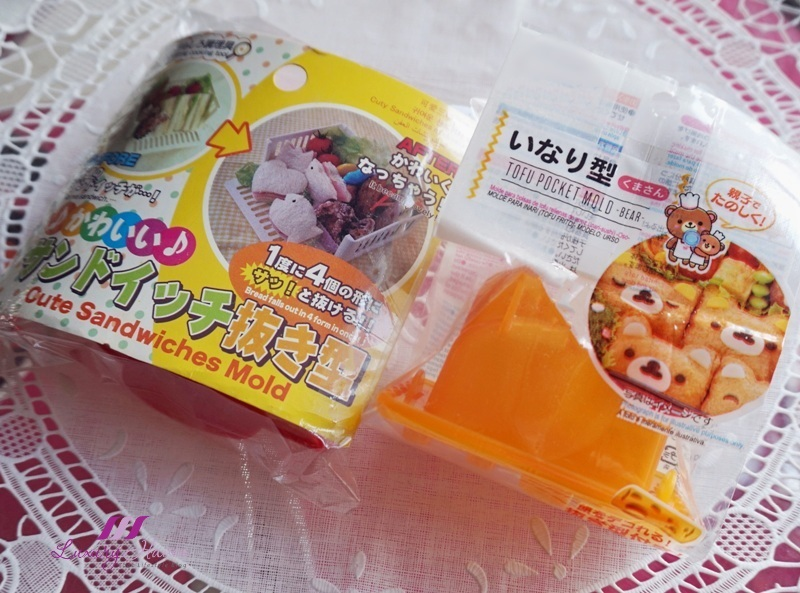 mothers day giveaway rilakkuma inari sushi mould