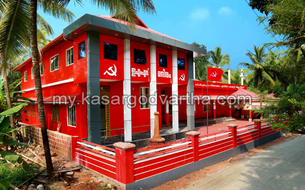 News, Kerala, CPM, Chief minister, Area committee office, inauguration, CPM Neeleshwaram area committee office inauguration on 31st