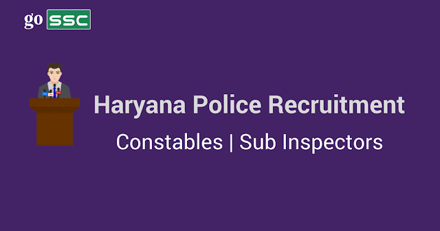 haryana-police-recruitment-HSSC