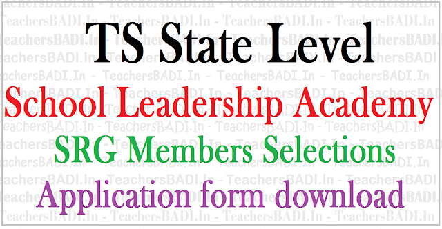 TS School Leadership Academy,SRG Members Selections,application form