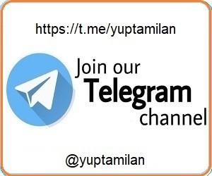 YupTamilan-banner300×250