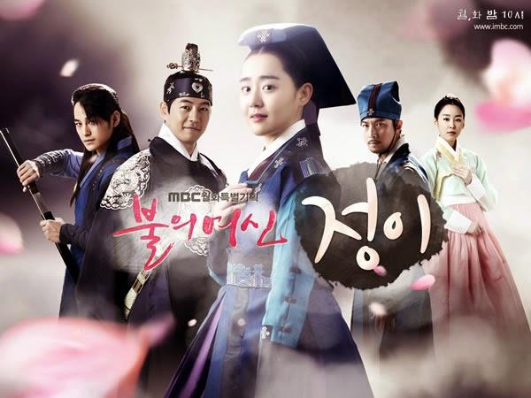 2013年韓劇 火之女神井兒線上看