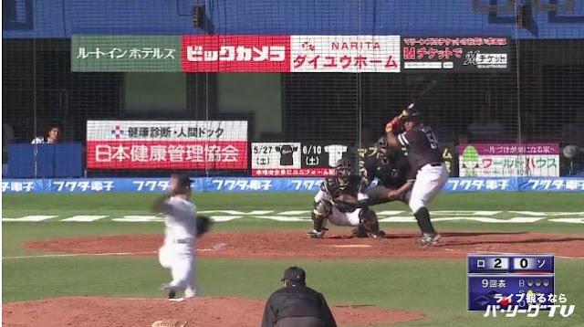 Por segundo día consecutivo, el cubano Alfredo Despaigne Rodríguez conectó de jonrón en la Liga Japonesa de Béisbol Profesional