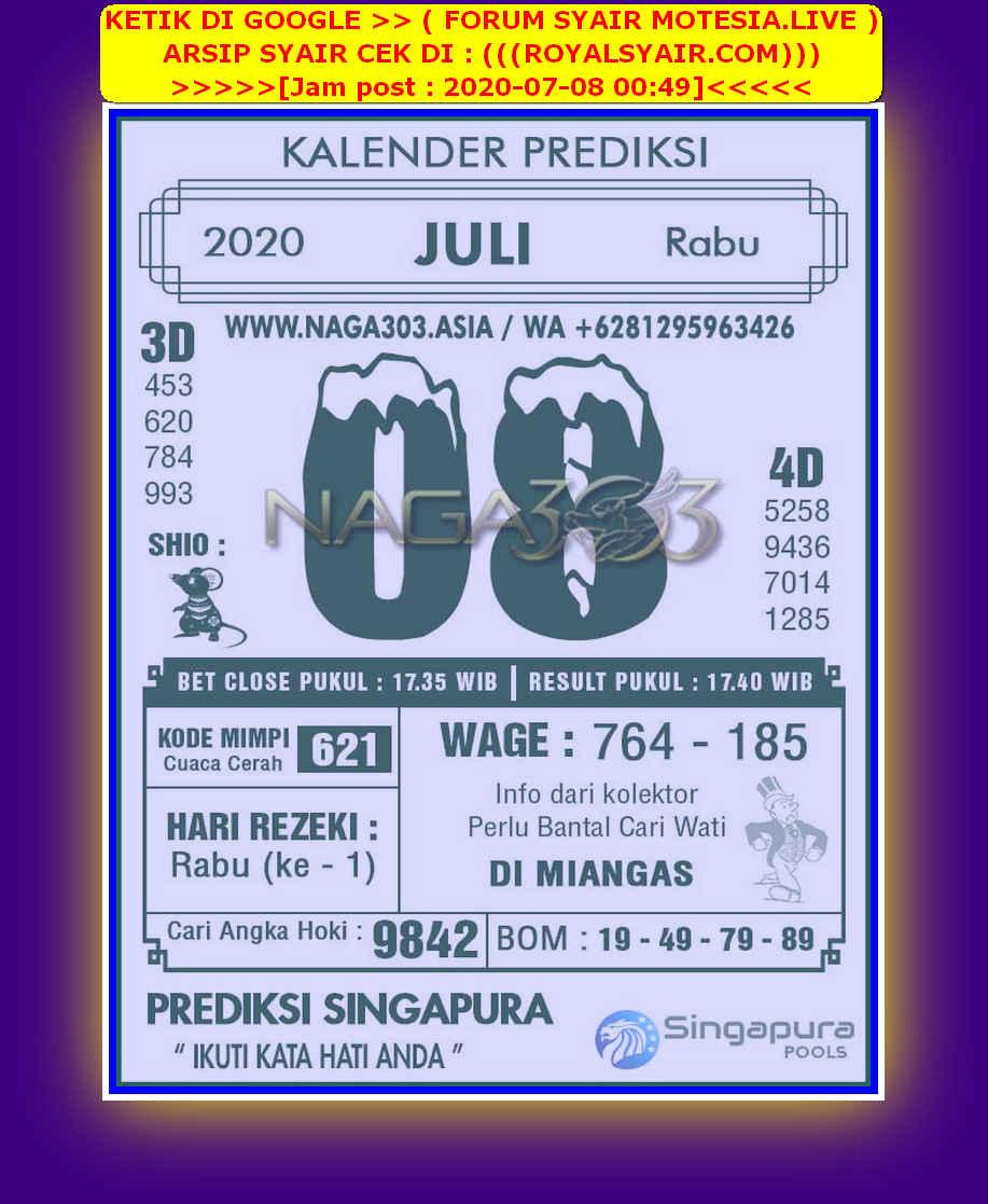 Kode syair Singapore Rabu 8 Juli 2020 195