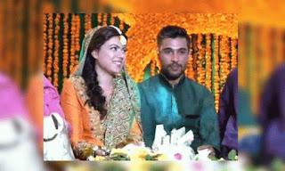 Muhammad Amir Wedding images