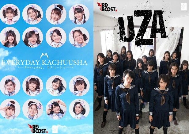 JKT48 UZA Everyday Kachuusha Ebikachu Katyusha