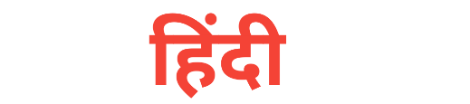 WPHindiTech » Learning In Hindi