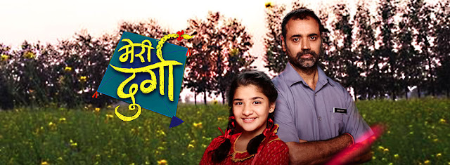 Meri Durga tv serail on Star Plus