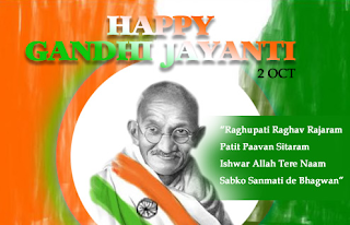 Gandhi Jayanti Wishes, SMS, QUotes