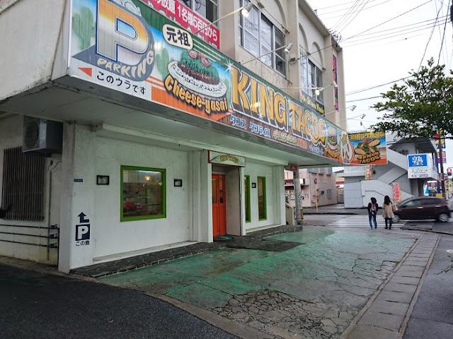 キングタコス美里店の写真