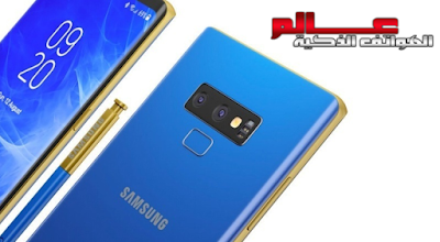 جالاكسي Samsung Galaxy Note 9