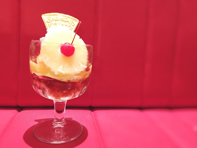 Swensen's Singapore - Pineapple Upside Down Sundae