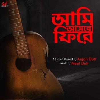 Aami Ashbo Phirey (আমি আসবো ফিরে) - Neel Dutt