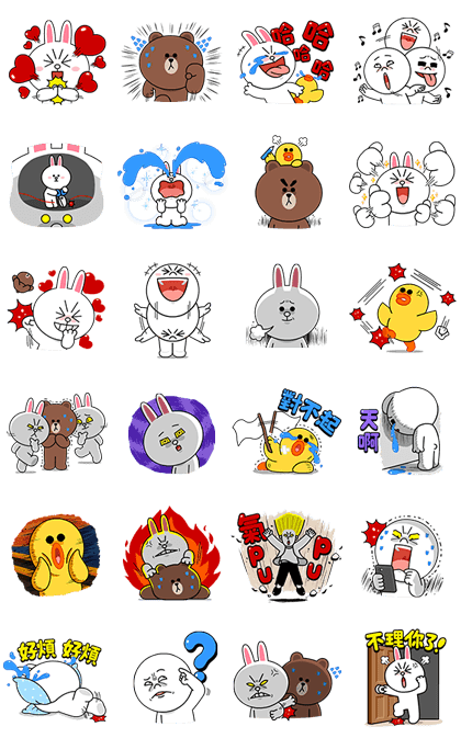 LINE Characters: Maximum Reaction