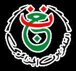 تردد جميع القنوات الجزائرية على النايل سات 2019  ALGERIAN CHANNELS FREQUENCY 11