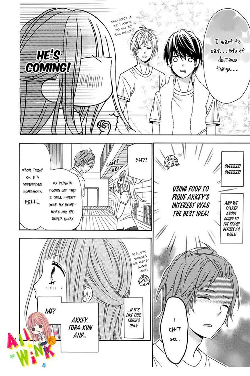 Tsubasa to Hotaru 10