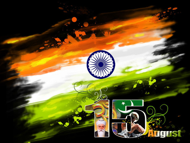 15th August Wishes, Azadi, Poem, Speech, Images, Quotes