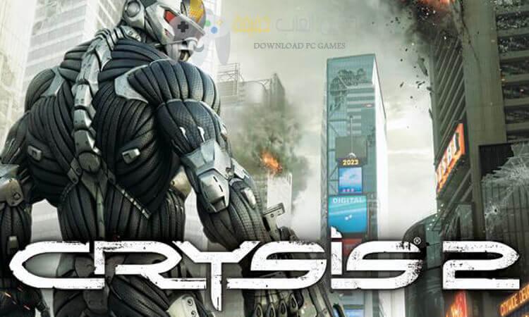 تحميل لعبة Crysis 2 مضغوطة برابط مباشر