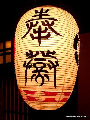 GEISHAS DE KIOTO, JAPÓN