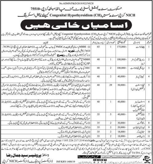 Latest Jobs In Health Department Govt of Sindh March 2019