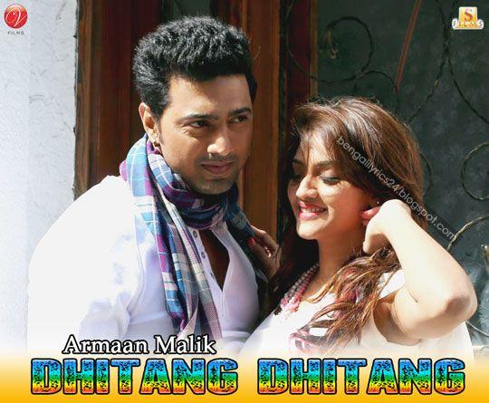 Dhitang Dhitang -Love Express, Dev, Nusrat Jahan