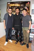 Irrfan Khan at Trailer Launch of movie Hindi Medium ~  Exclusive 07.JPG