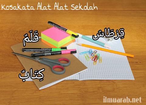 40 Kosakata Bahasa Arab Tentang Alat Tulis Atau Peralatan Sekolah