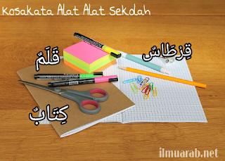 Kosakata Bahasa Arab Tentang Alat Tulis Sekolah