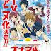El manga Nana Maru San Batsu tendrá anime para televisión
