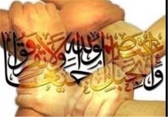 يحث ديننا الاسلامي على الترابط والتاخي بين المسلمين ما علاقة ذلك بموضوع الزكاة فقه سادس ابتدائي
