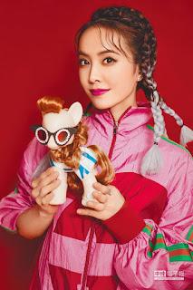 Taiwanese Singer Jolin Tsai-Inspired Pony