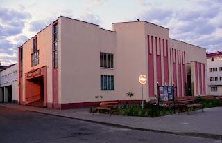 Лунинец. Площадь им. Ленина. Дворец культуры
